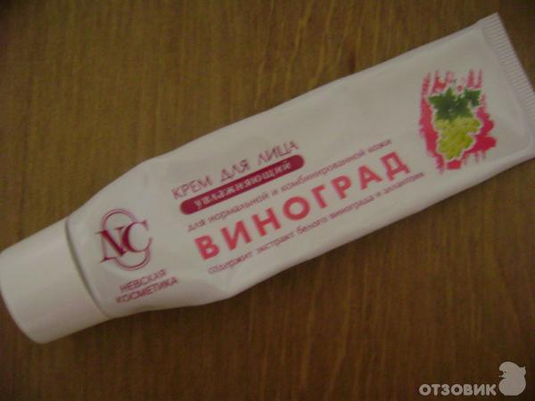 Невская косметика крем для лица виноград отзывы