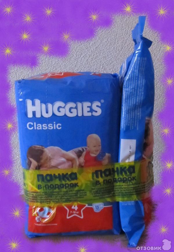 Где дешево купить подгузники хаггис