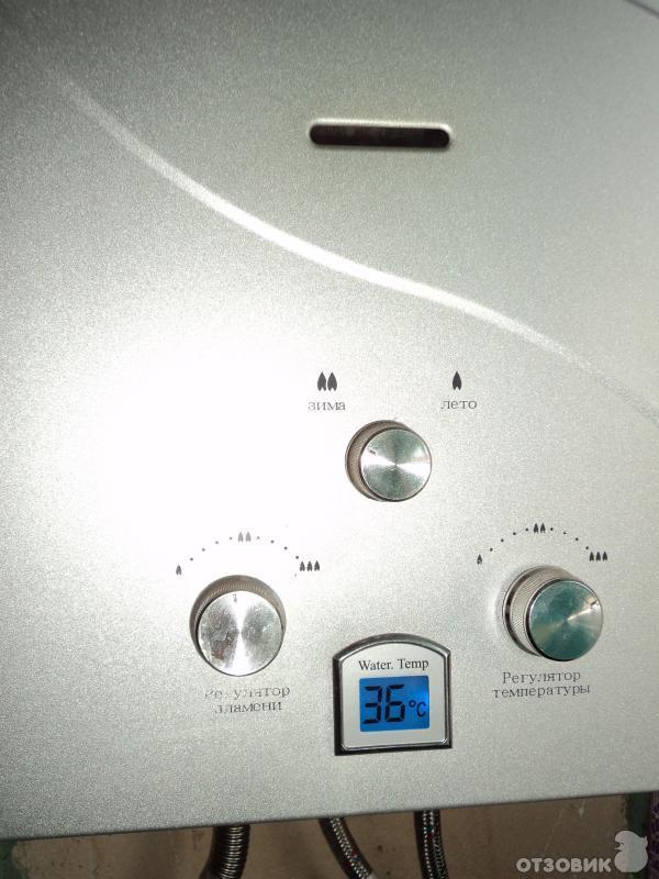 Отзыв: Проточный газовый