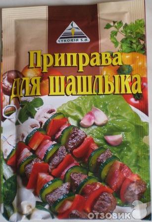 http://i4.otzovik.com/2011/04/13/68235/img/42772192.jpg