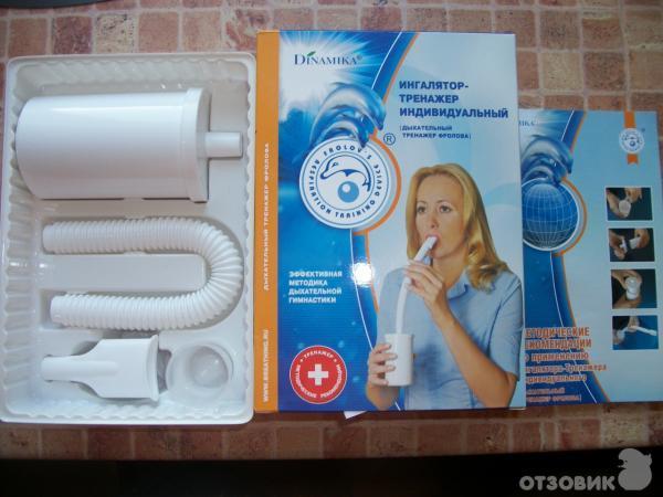 Отзыв о Дыхательный тренажер Фролова чудо-метод избавления от лишнего веса