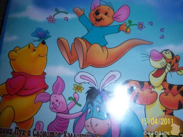 Анфиска обезьянка мультфильм смотреть