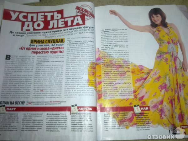 Диета Татьяны Малаховой - wowdietsru