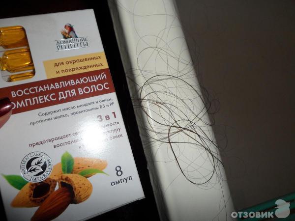 Рецепты для роста волос при облысении у