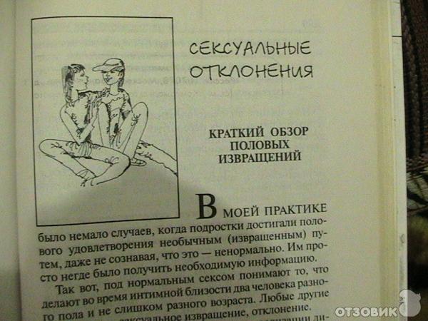 kak-stat-dlya-nego-samoy-seksualnoy