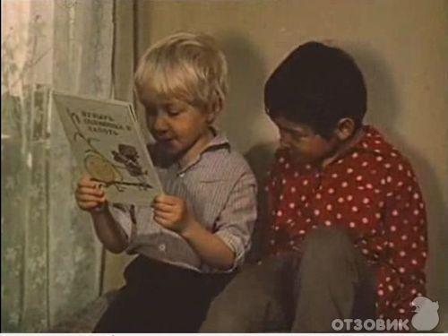 фильм мужики 1982 скачать торрент - фото 10