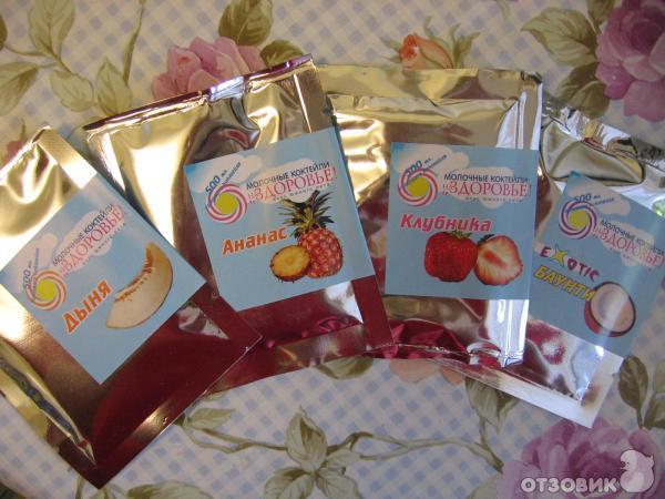 молочные коктейли На здоровье фото.