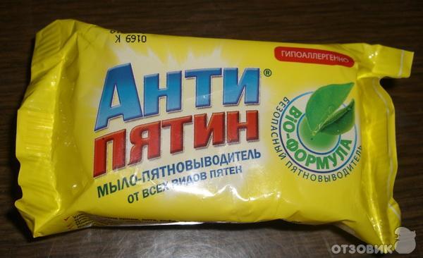 http://i4.otzovik.com/2011/05/05/74798/img/54291312.jpg