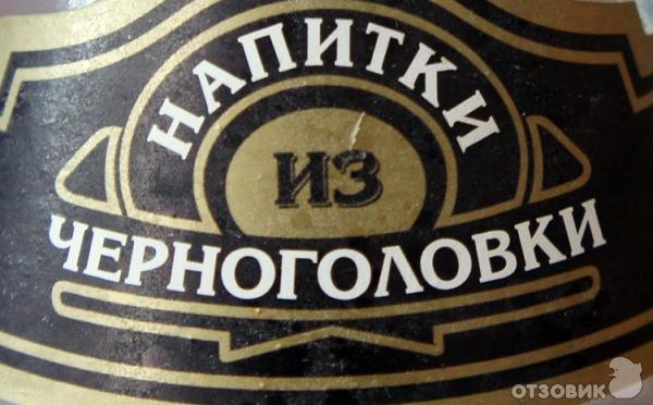 Напиток Байкал - Производитель напитки из Черноголовки фото.