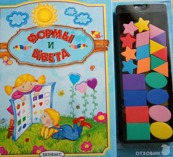 Книга цвета и формы белфакс