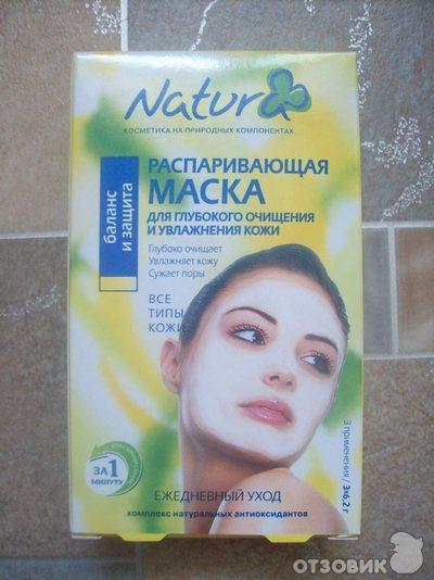 Маски для увлажнения кожи в домашних условиях