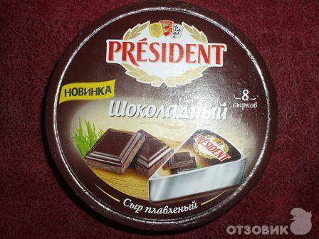 обладателей как сделать плавленный шоколадный сыр Альпика