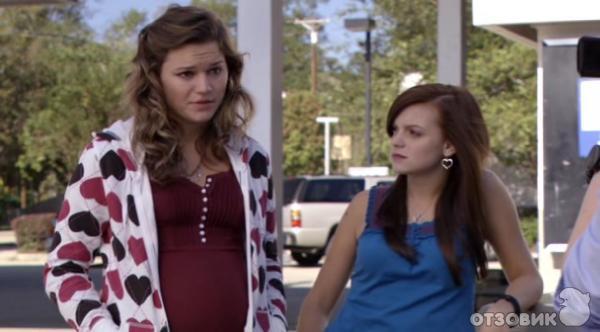 Актриса сериала тест на беременность