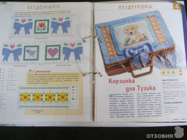 Журнал современная вышивка 6