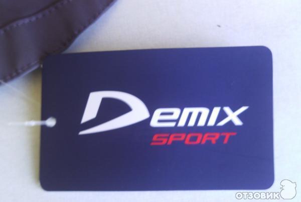 Отзыв: Сумка Demix Sport - Для спортсменов и молодых мамочек.