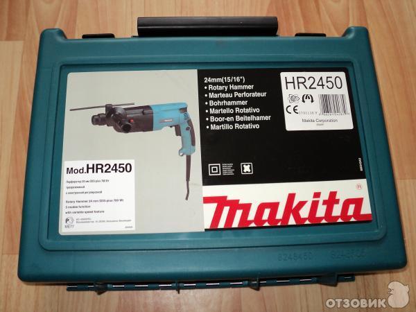 Отзыв: Перфоратор MAKITA HR 2450 - Мой выбор - Makita HR2450.