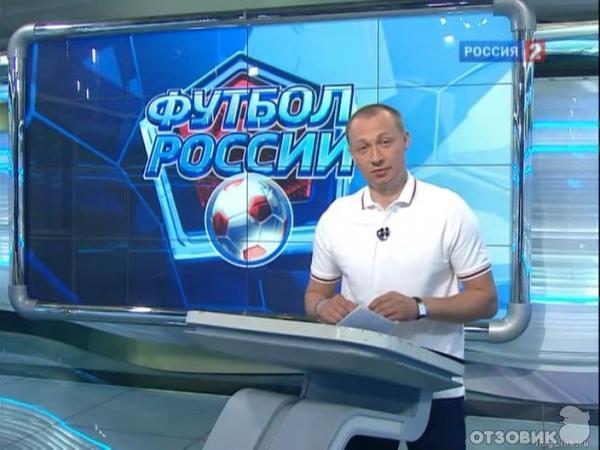 I передачи футбола россии