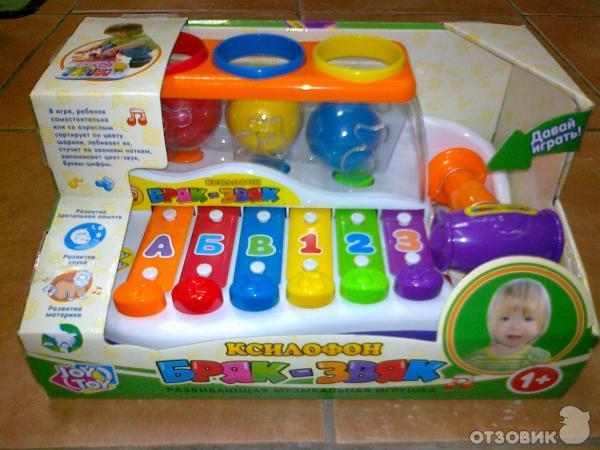 Игрушки для детей от 1 до 3 лет своими руками