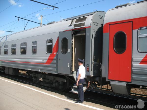 Поезд класса Премиум №102