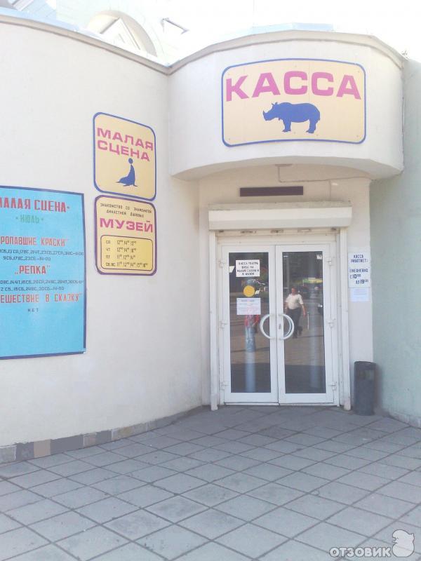 """Отзыв: Театр  """"Уголок дедушки Дурова """" (Россия, Москва) - Развлечения для детей и взрослых.  Люблю наблюдать восторг на..."""