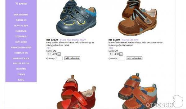 Магазин парижская коммуна каталог: Детская обувь