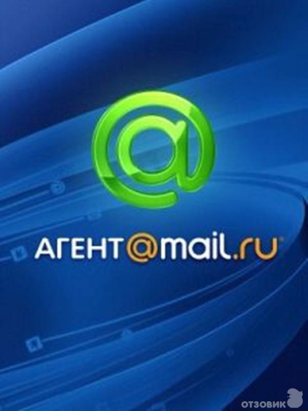 Обмен сообщениями в системе Mail.Ru 4) отправка бесплатных SMS 5