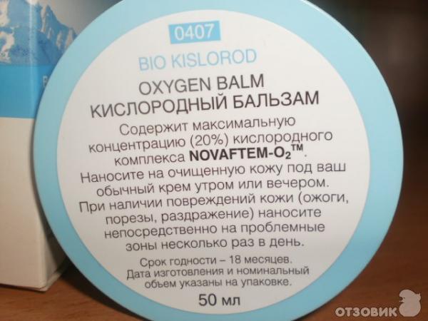 http://i4.otzovik.com/2011/06/21/90504/img/87669896.jpg