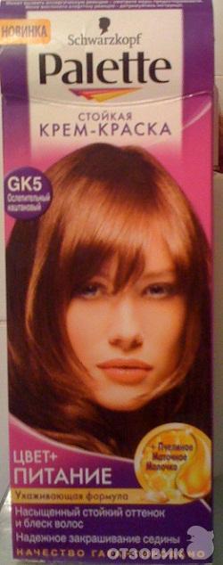 фены для волос состав