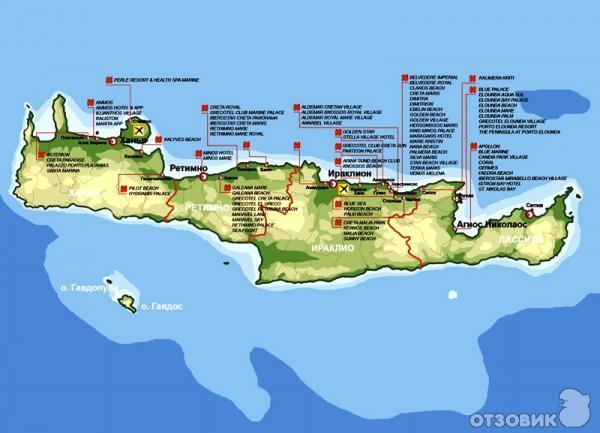 Физическая карта мира (Европы) на русском языке.  Остров Крит на карте мира (Европы) и Греции.