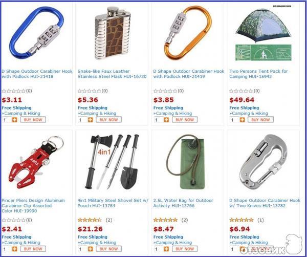 для рыбалки китайские интернет магазины с бесплатной доставкой