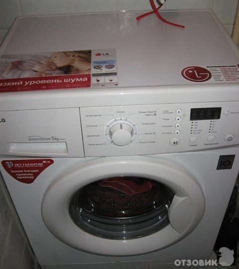 Ремонт стиральной машины ld своими руками