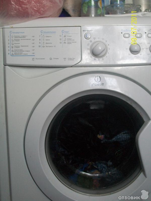Отзыв: Стиральная машина Indesit IWSC 5085 - Хорошая стиральная машина за небольшые деньги.