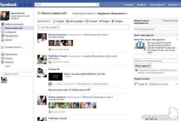 любимых социальных сетей в России - Vergessoru
