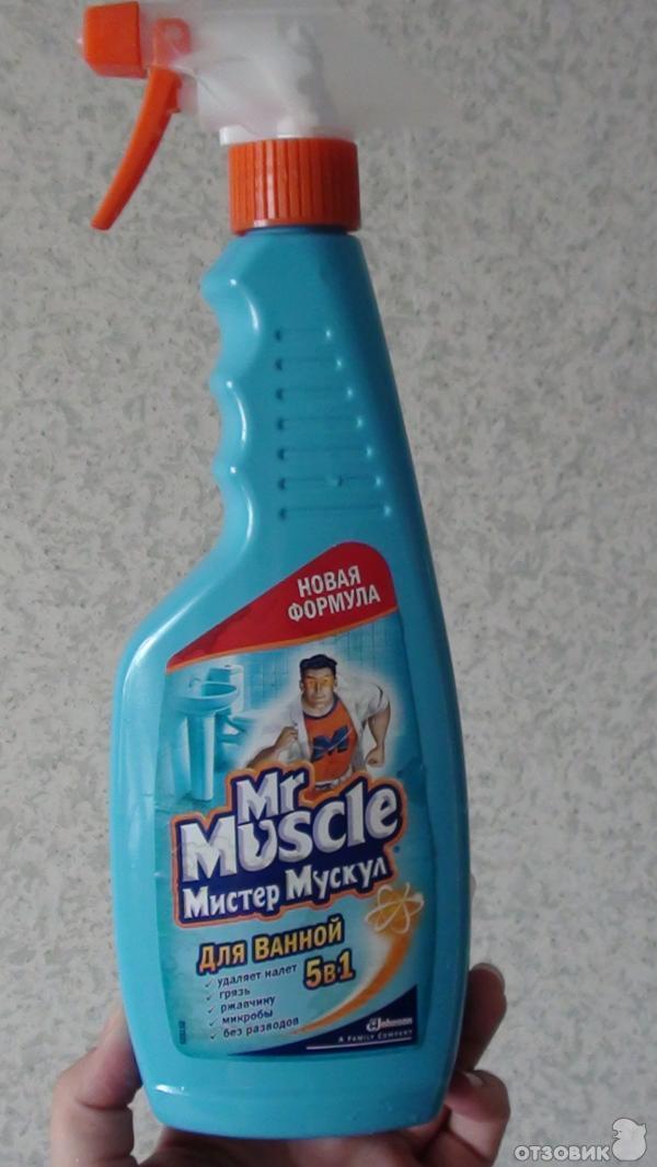 Чистящее средство своими руками для ванны 85
