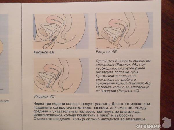 intimniy-massazh-otzivi