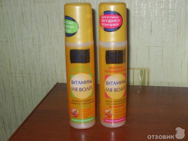 Экспресс-кондиционер золотой шелк витамины для волос отзывы