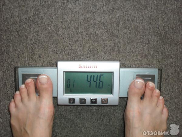 весы st-ps1240 инструкция saturn