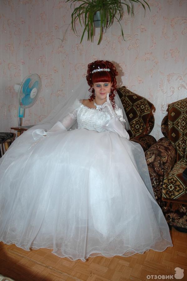Салон свадебных платьев орск