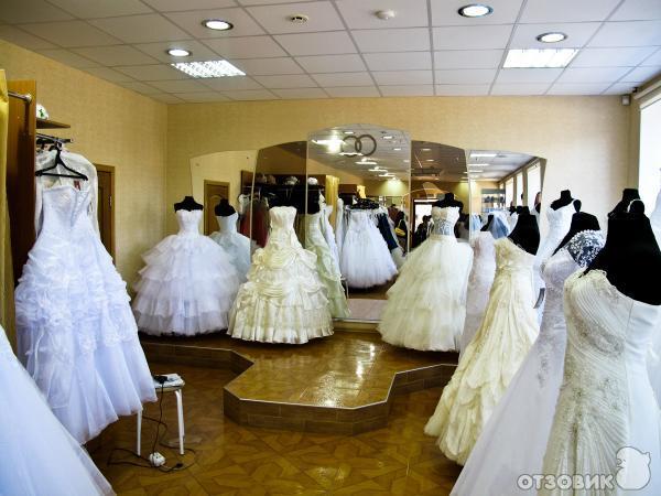 белое платье эйвон