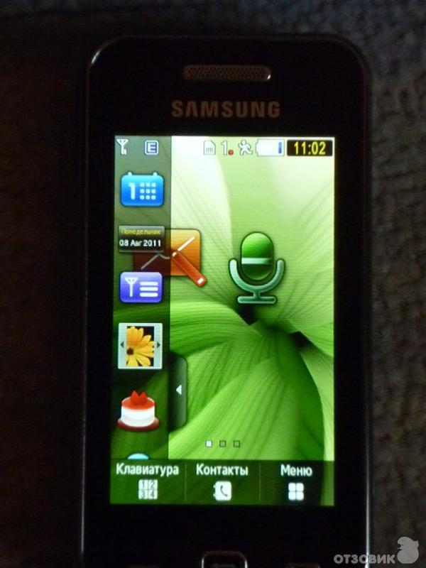 Программы Для Телефона Samsung Gt S-5230
