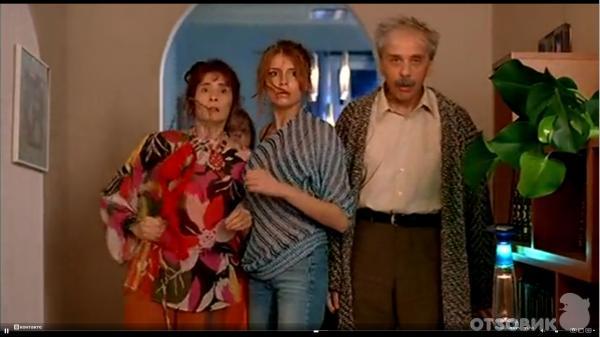 Слушатель Фильм 2004 Скачать Торрент - фото 10