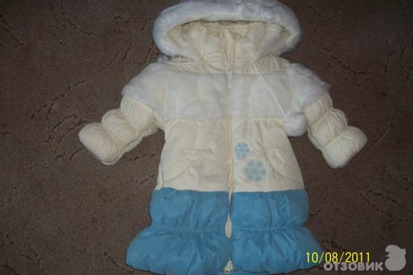 2014 новая зимняя одежда девушки ребенок дети дети одежда комплект костюмы пижамы для мальчиков 2