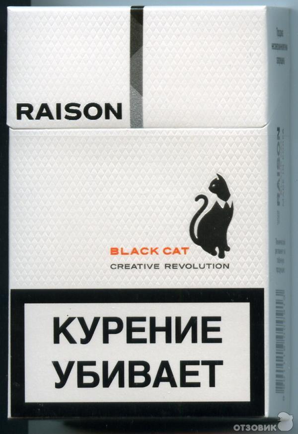 Сигареты чёрный кот