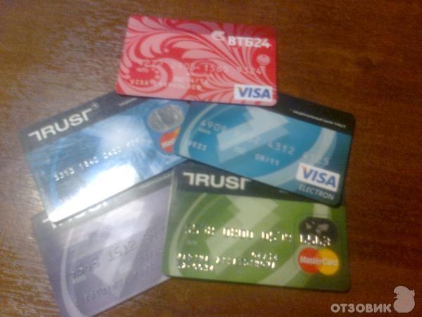 траст банк кредитная карта