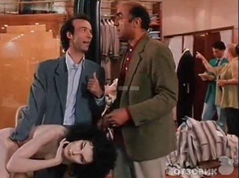 Комедия роберто бениньи сексуальный маньяк