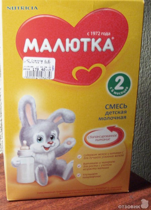 Молочная смесь в домашних условиях 754