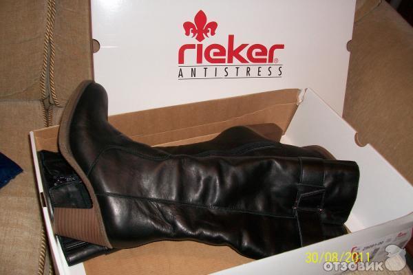 Купить Rieker в интернет-магазине немецкой обуви