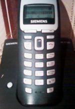 Радиотелефон Siemens Gigaset A-160