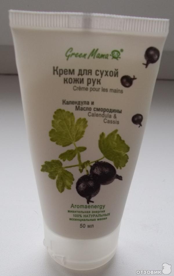 Рецепты домашних кремов для лица сухая кожа