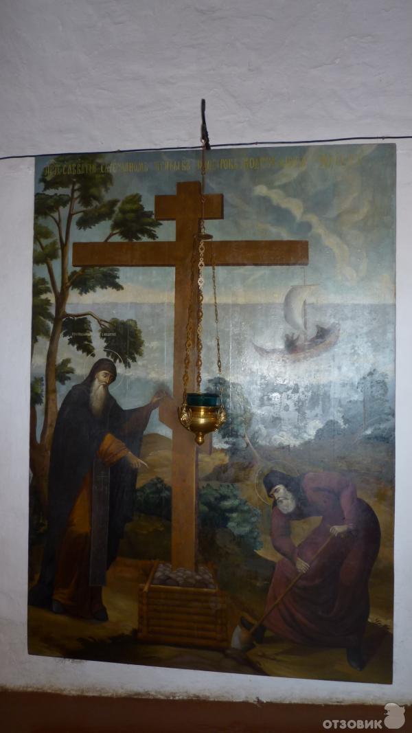 Икона Германа и Савватия на Соловецких островах